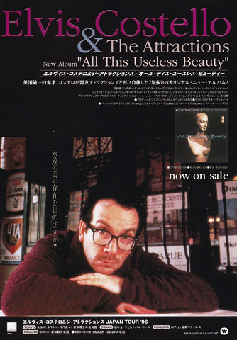 Elvis Costello 1996/07 All This Useless Beauty album / tour promo ad