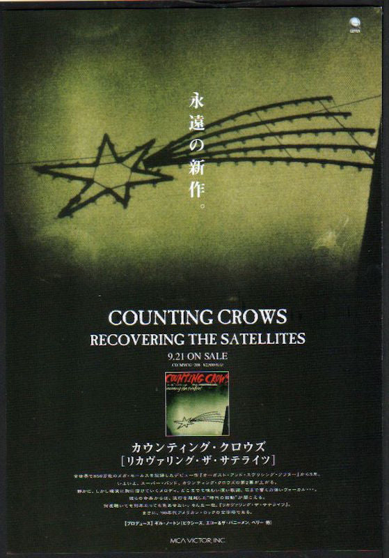 Counting Crows 1996/10 Recovering The Satellites Japan album promo ad