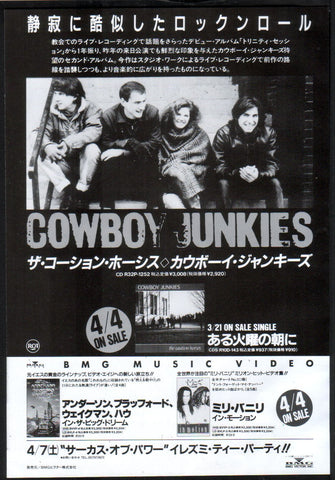 Cowboy Junkies 1990/05 The Caution Horses Japan album promo ad