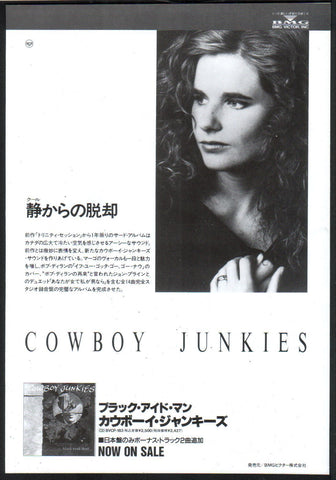 Cowboy Junkies 1992/04 Black Eyed Man Japan album promo ad