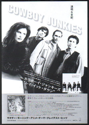 Cowboy Junkies 1996/04 Lay It Down Japan album promo ad