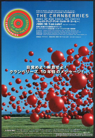 The Cranberries 2001/11 Wake Up And Smell The Coffee Japan album promo ad
