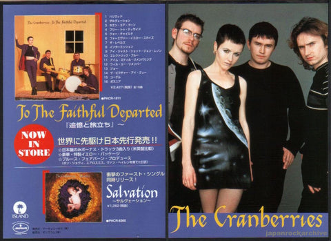 The Cranberries 1996/06 To The Faithful Departed Japan album promo ad