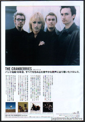 The Cranberries 1999/08 10th Anniversary Japan album promo ad
