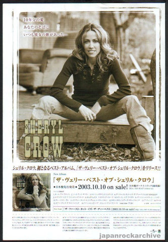 Sheryl Crow 2003/11 The Very Best Of Japan album promo ad