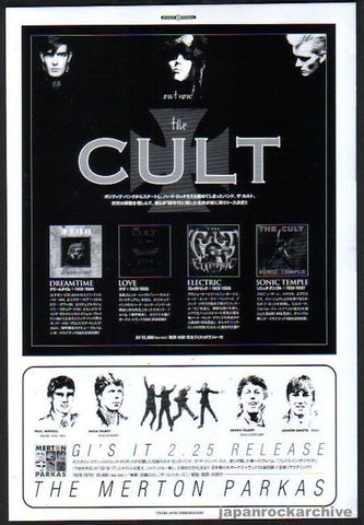 The Cult 1996/03 Re-released albums Japan promo ad