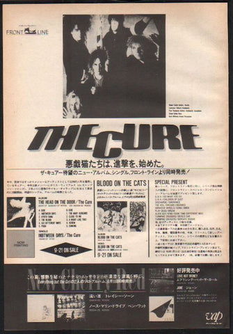 The Cure 1985/10 The Head On The Door / Blood On The Cats album promo ad