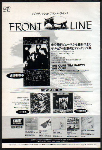 The Cure 1986/02 Tea Party Japan video promo ad