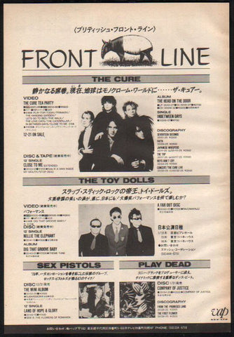 The Cure 1986/02 Tea Party / Head On The Door Japan video/album promo ad