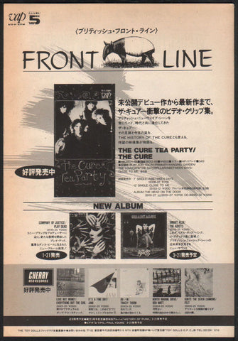 The Cure 1986/03 Tea Party Japan video promo ad