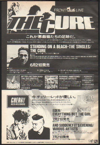The Cure 1986/07 Standing On The Beach - The Singles Japan album promo ad