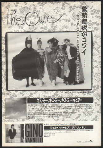 The Cure 1987/07 Kiss Me Kiss Me Kiss Me Japan album promo ad