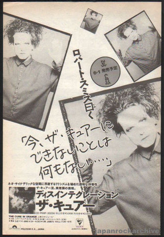 The Cure 1989/07 Disintegration Japan album promo ad