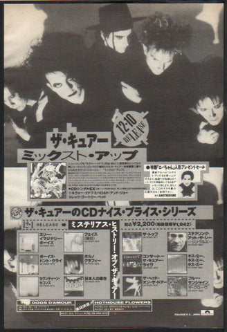 The Cure 1991/01 Mixed Up Japan album promo ad