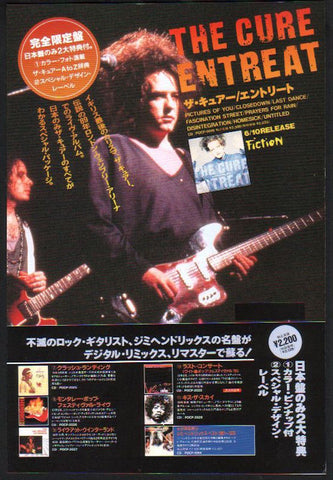 The Cure 1991/07 Entreat Japan album promo ad