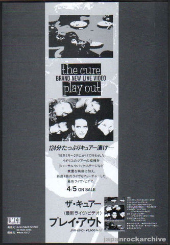 The Cure 1995/02 Play Out Japan video promo ad