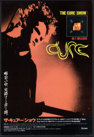 The Cure 1993/11 Show Japan album promo ad