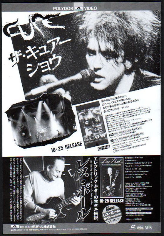 The Cure 1993/12 Show Japan video promo ad