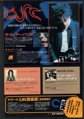 The Cure 1993/12 Paris / Show Japan album promo ad