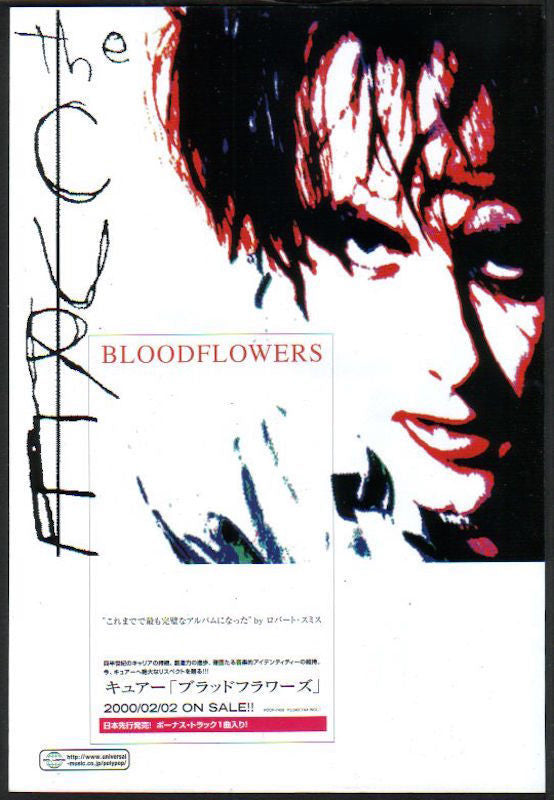 The Cure 2000/03 Bloodflowers Japan album promo ad