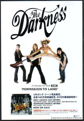 The Darkness 2004/05 Permission To Land Japan album promo ad