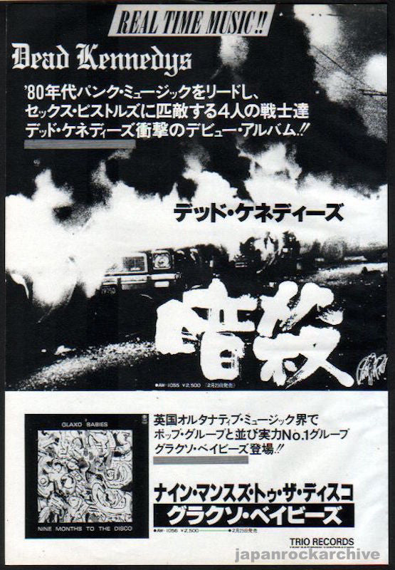 Dead Kennedys 1981/03 Fresh Fruit For Rotting Vegetables Japan album promo ad