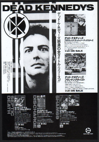 Dead Kennedys 1992/08 Plastic Surgery Disasters Japan album promo ad