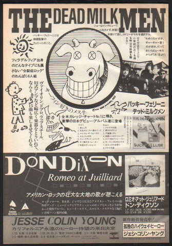 The Dead Milkmen 1988/02 Bucky Fellini Japan album promo ad