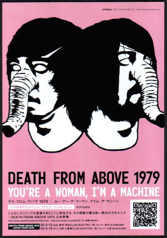 Death From Above 1979 2005/01 You're A Woman I'm A Machine Japan album / tour promo ad
