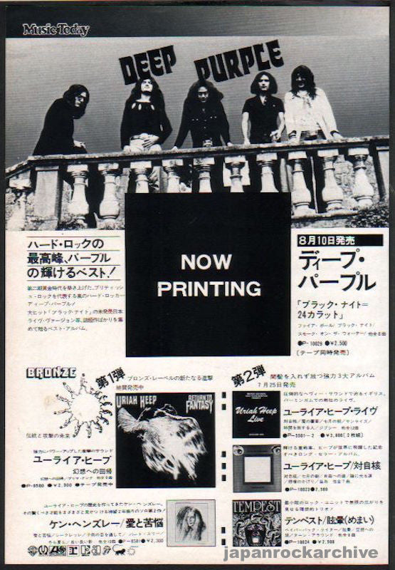 Deep Purple 1975/08 24 Carat Japan album promo ad
