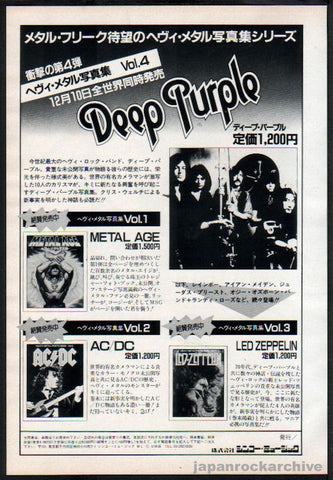 Deep Purple 1983/12 photo book Japan promo ad