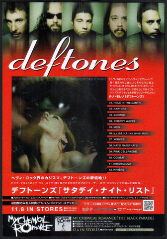 Deftones 2006/12 Saturday Night Whist Japan album promo ad