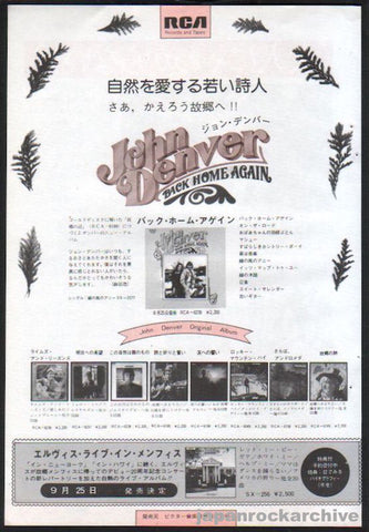 John Denver 1974/09 Back Home Again Japan album promo ad
