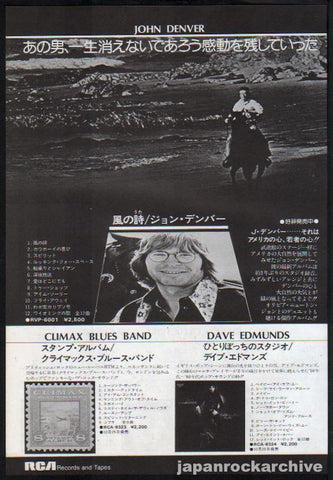 John Denver 1975/11 Windsong Japan album promo ad