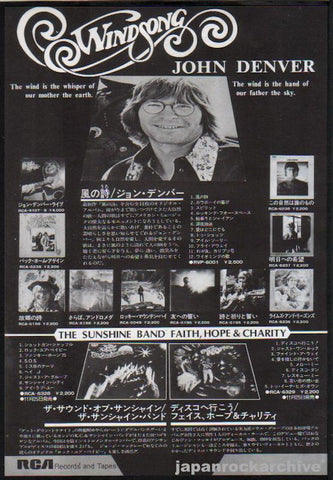 John Denver 1975/12 Windsong Japan album promo ad