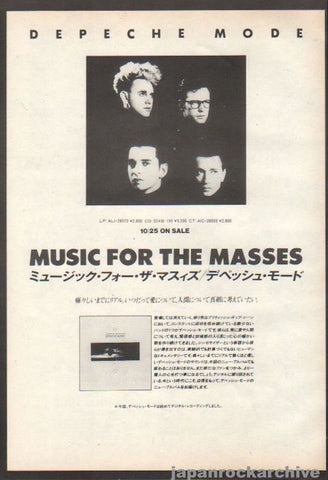 Depeche Mode 1987/12 Music For The Masses Japan album promo ad