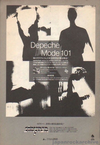 Depeche Mode 1989/04 101 Japan album promo ad