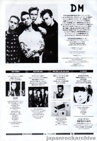 Depeche Mode 1990/03 Violator Japan album promo ad