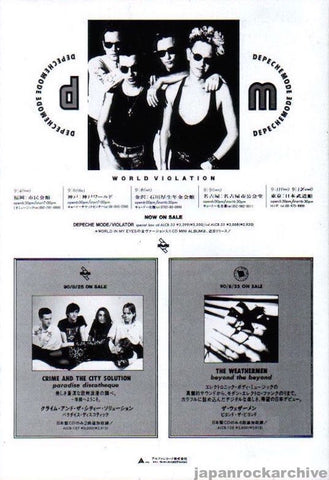 Depeche Mode 1990/09 Violator Japan album / tour promo ad
