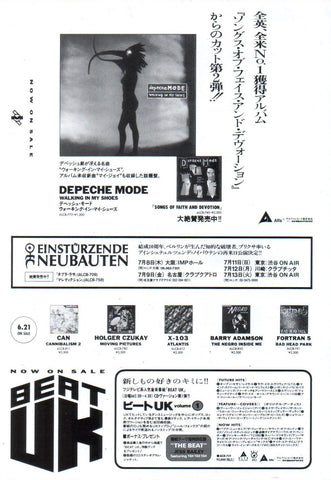 Depeche Mode 1993/07 Walking In My Shoes Japan single promo ad