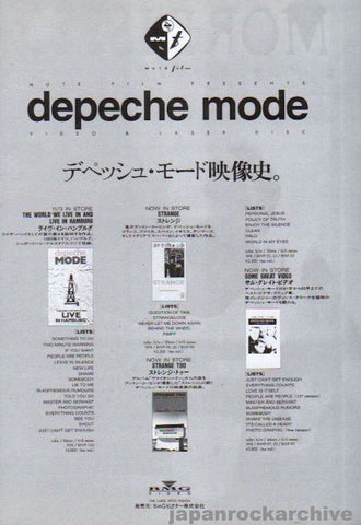 Depeche Mode 1993/10 Japan video and laser disc promo ad
