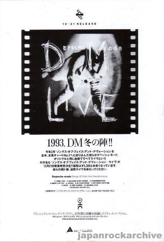 Depeche Mode 1994/01 Songs of Faith and Devotion Live Japan album promo ad