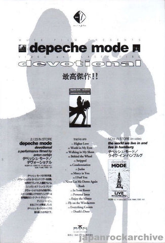 Depeche Mode 1994/04 Devotional Japan album promo ad