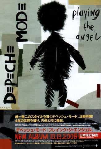 Depeche Mode 2005/11 Playing The Angel Japan album promo ad