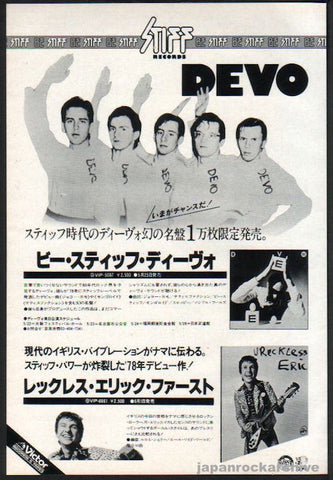 Devo 1979/06 Be Stiff Japan album promo ad
