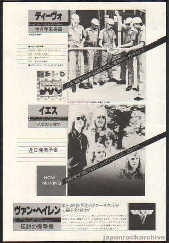 Devo 1979/07 Duty Now For The Future Japan album / tour promo ad