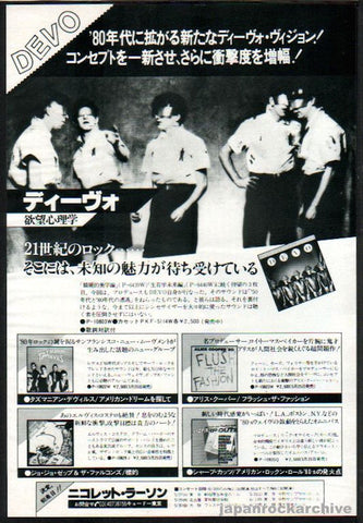 Devo 1980/06 Freedom Of Choice Japan album promo ad