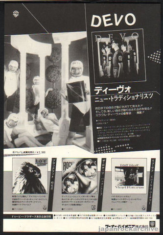 Devo 1981/11 New Traditionalists Japan album promo ad