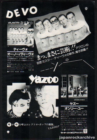 Devo 1982/12 Oh, No It's Devo Japan album promo ad