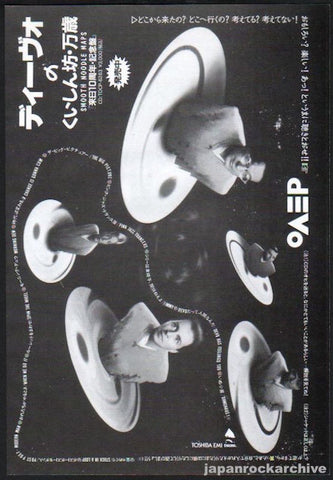 Devo 1990/10 Smooth Noodle Maps Japan album promo ad